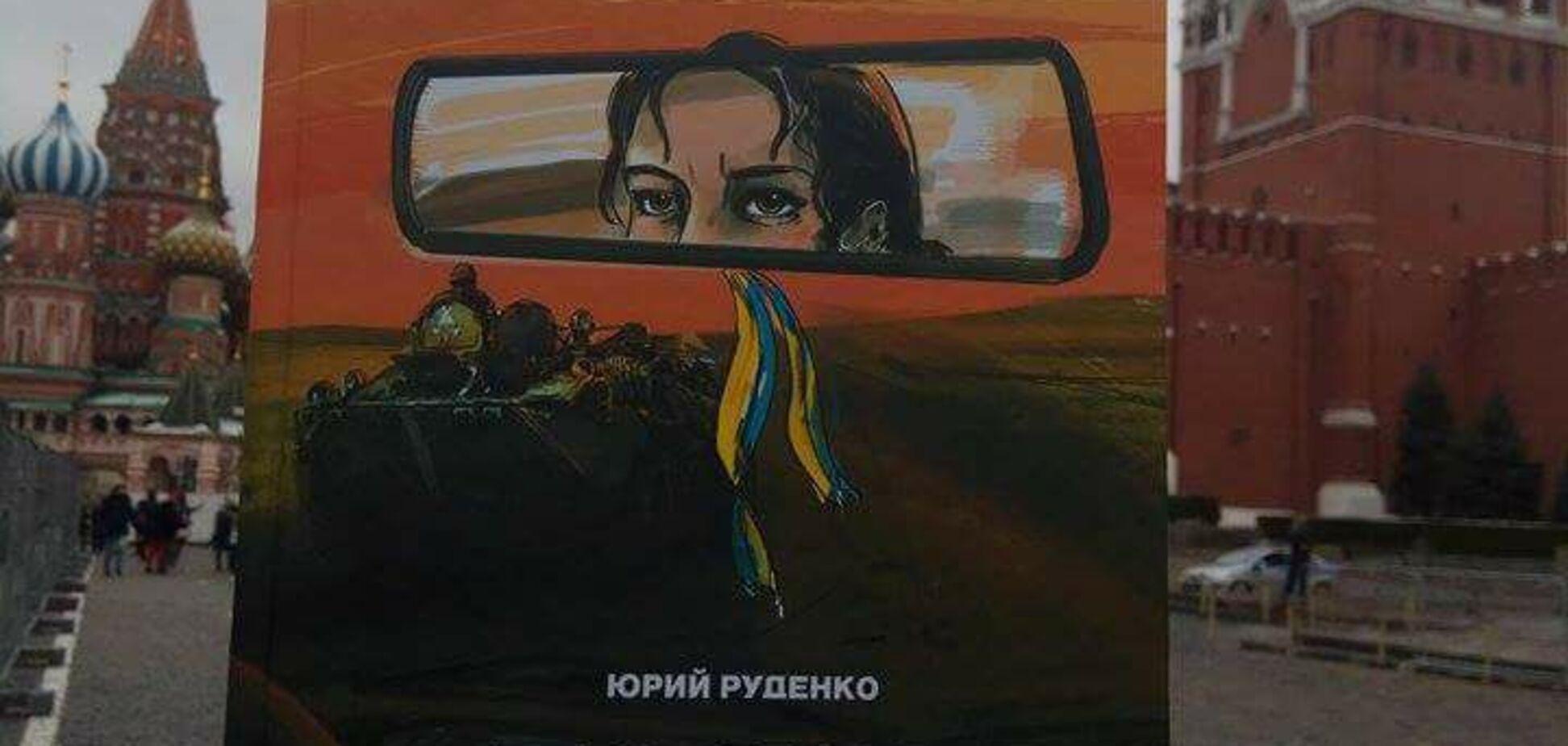 Бойцы АТО в центре Москвы: фото украинского писателя привело в восторг соцсети