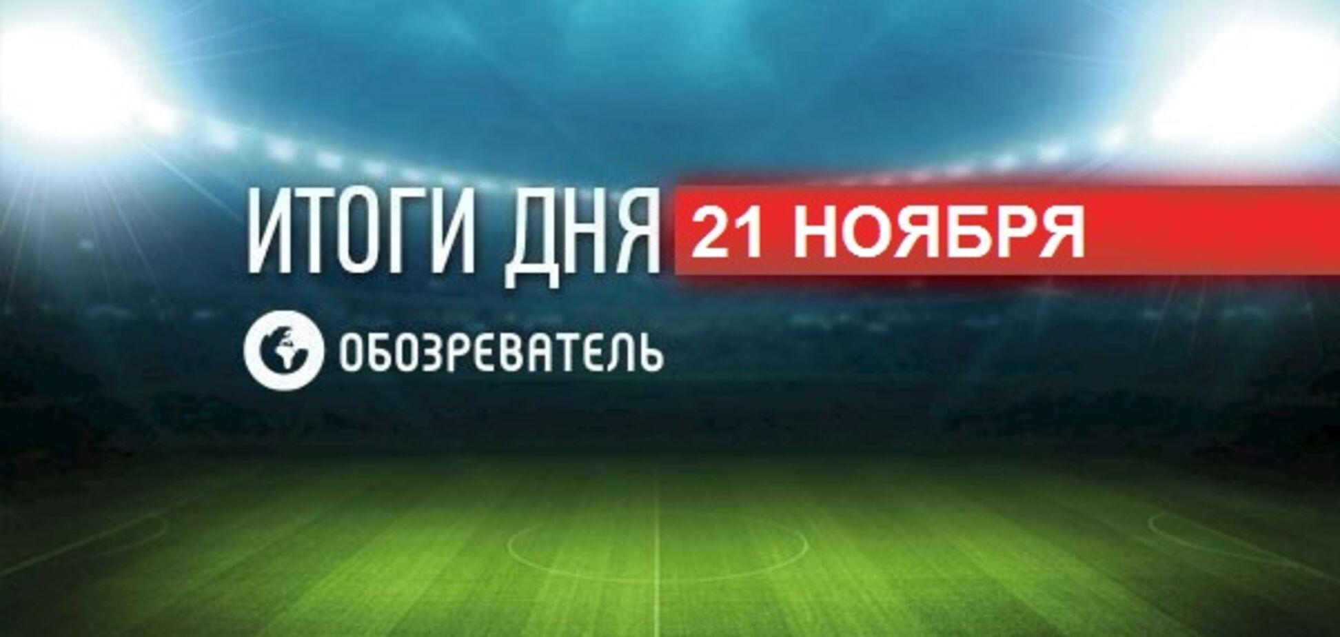 У Росії відібрали етап Кубка світу з біатлону: спортивні підсумки 21 листопада