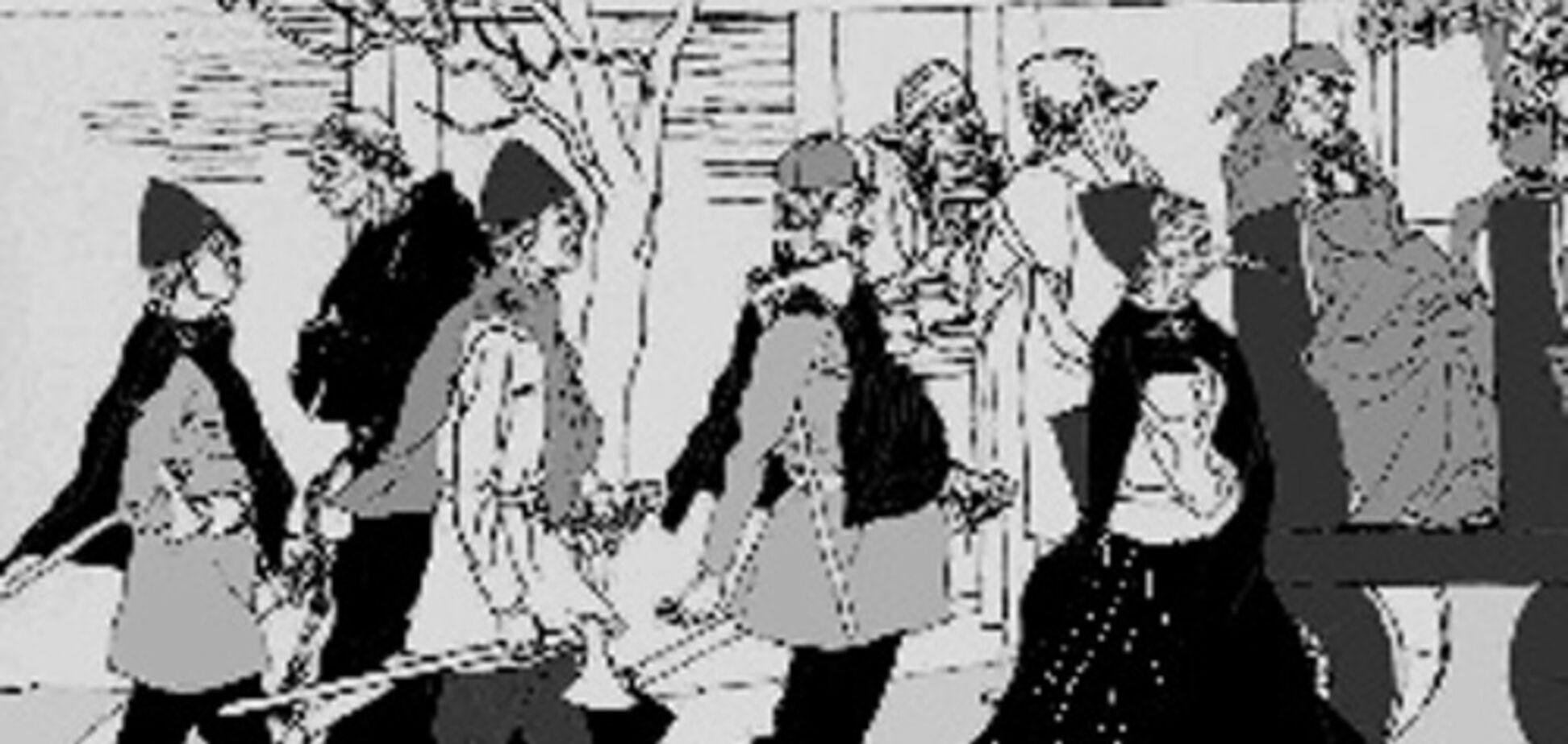 Руслана і зняті шаровари