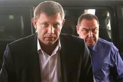 'ЛДНР': история cовершенно тупиковая