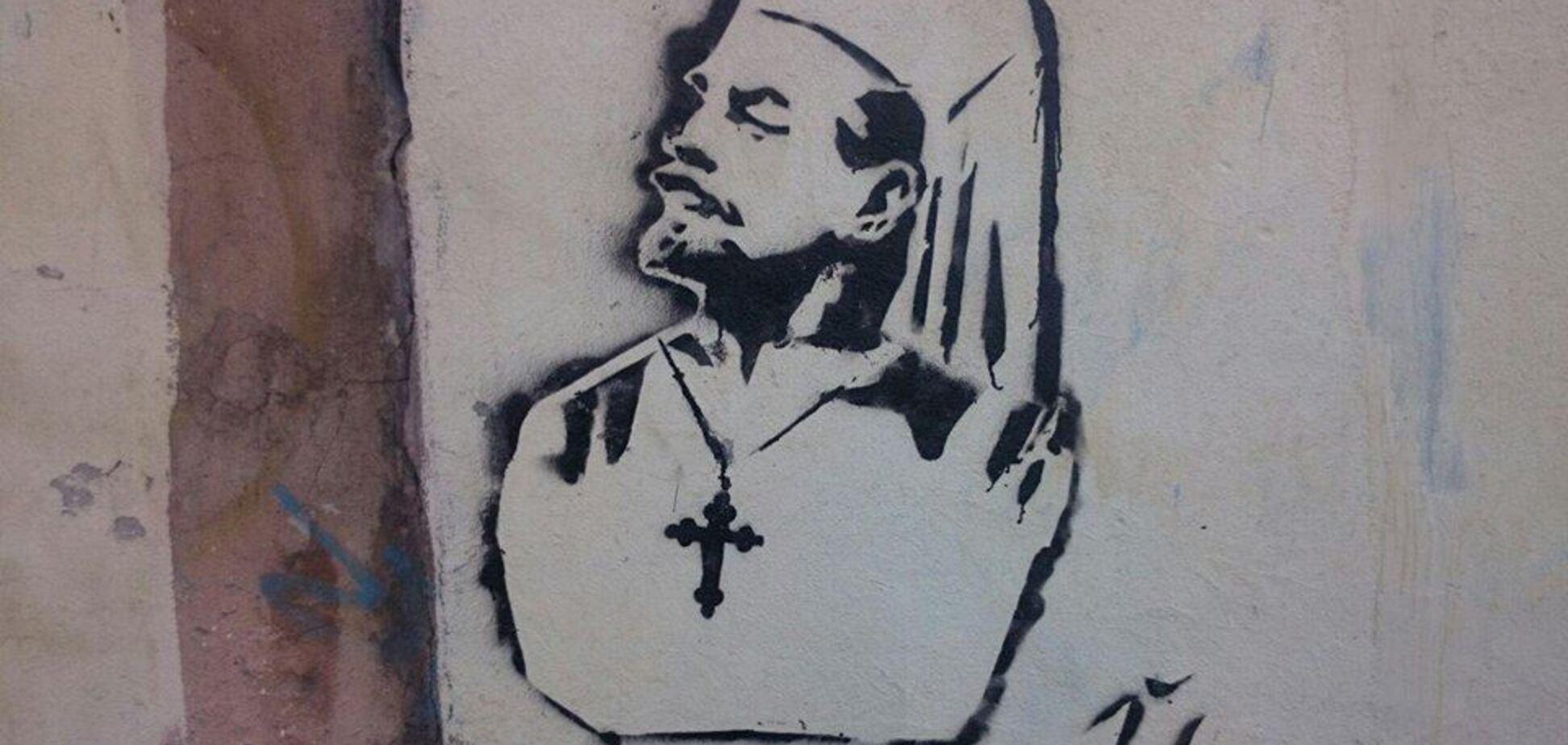 Чи напророкував патріарх РПЦ Кирило революцію в Росії?