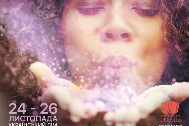 Фестиваль йоги в Киеве: польза для тела и души, гигантский торт и облако из ваты