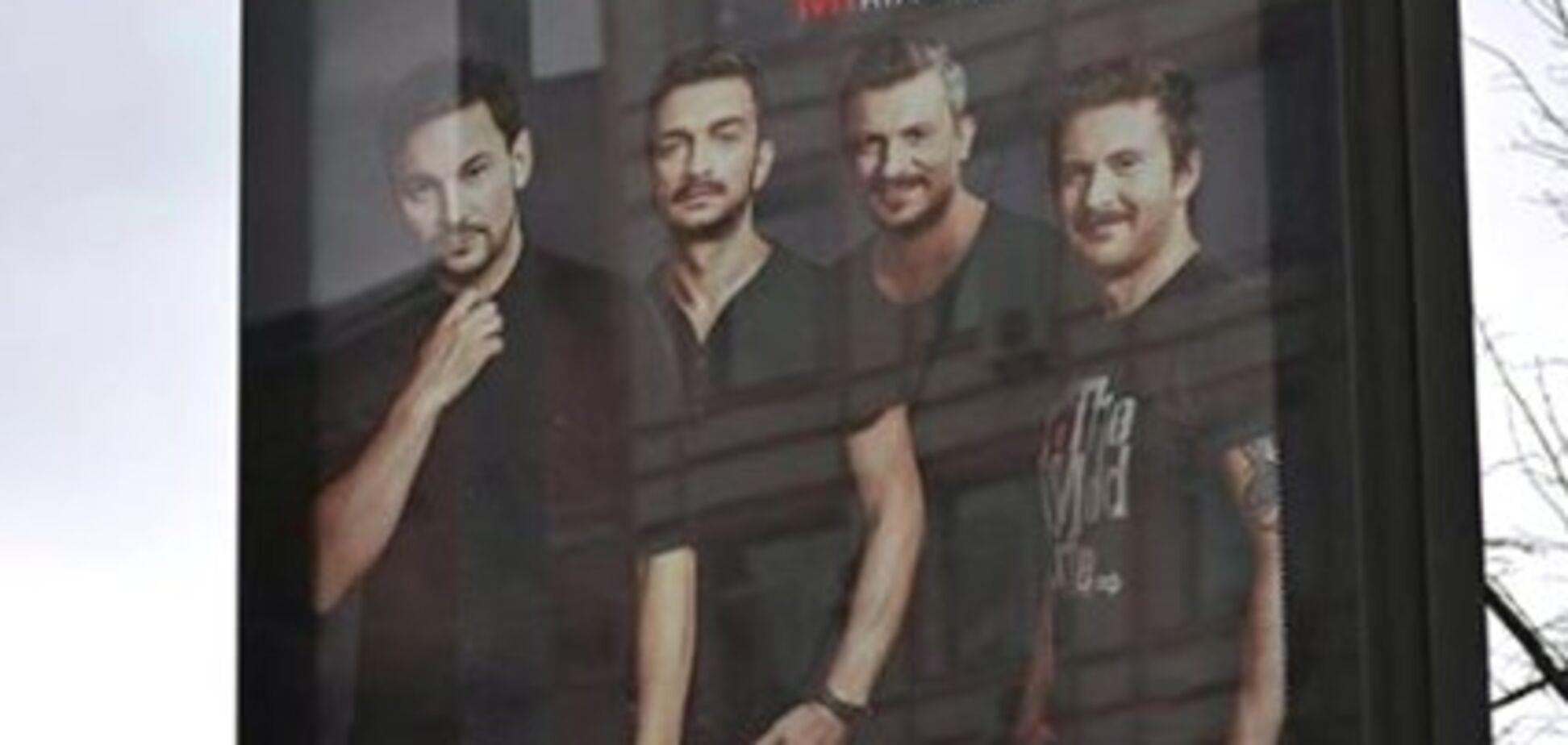 'Хороший регулярний секс': реклама за участю українських зірок викликала подив