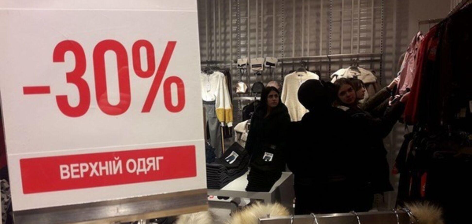 Черная пятница-2017: в Черкассах люди ринулись в магазины