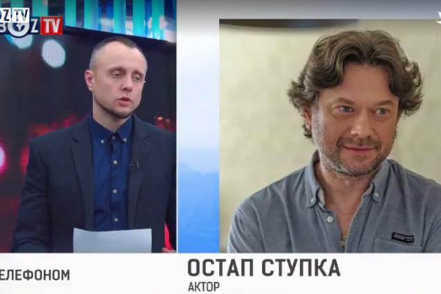 """""""Мы плетемся в хвосте"""": Ступка пристыдил украинских кинематографистов"""