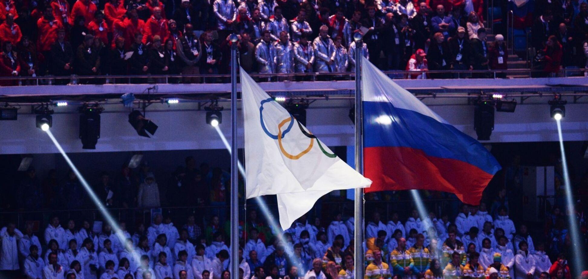 Олімпіада Росія
