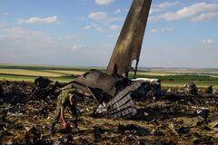 Катастрофа Іл-76 у Луганську: звільнено двох військових експертів ЗСУ