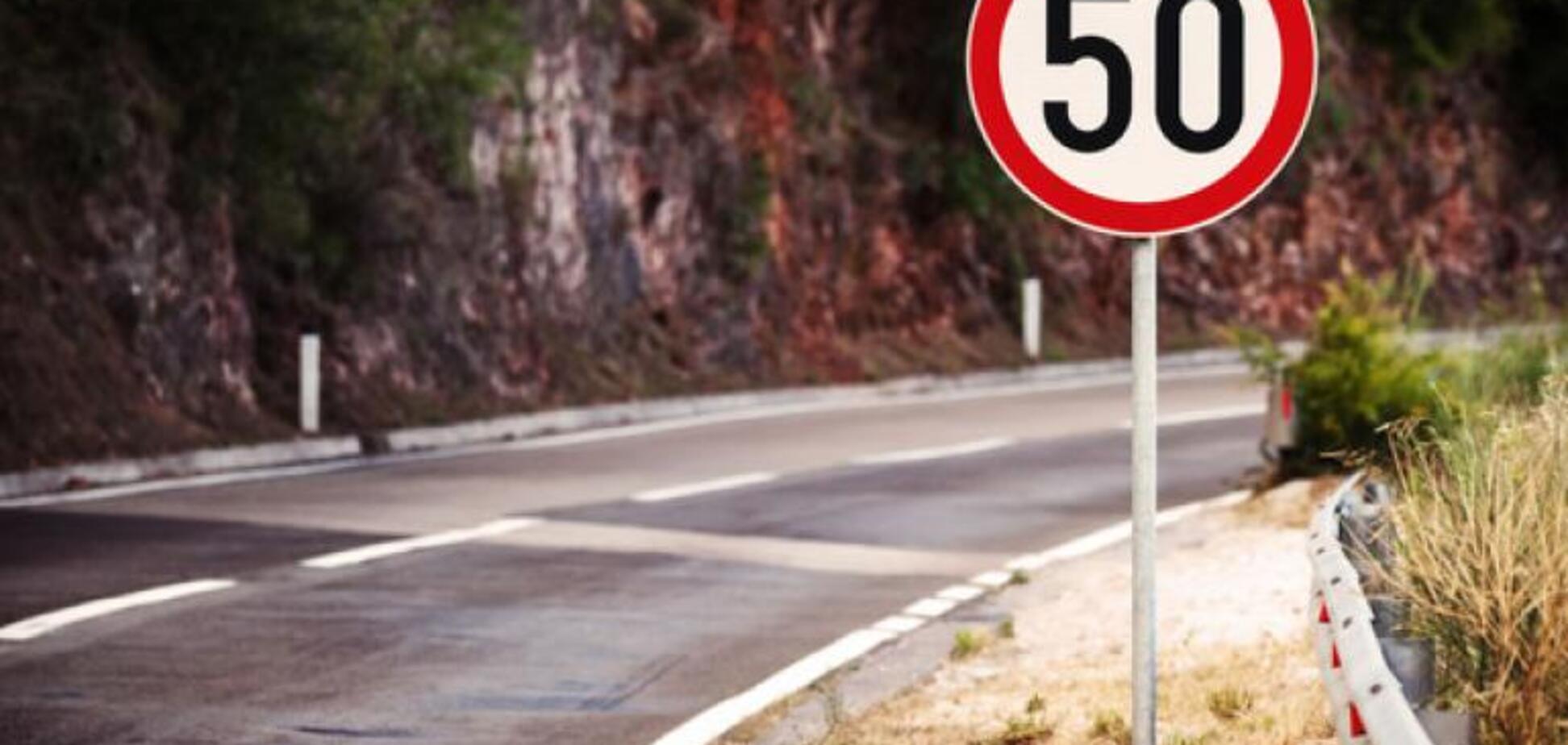 Максимальная скорость на дорогах