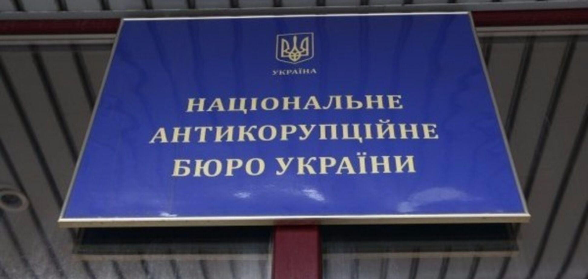 Борьба с коррупцией превращается в 'свадьбу в Малиновке'