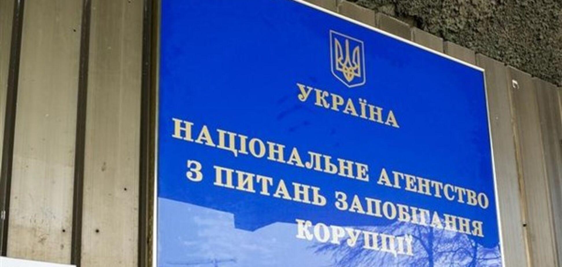 Кубів, Князєв і інші: НАЗК взялося за топ-чиновників України