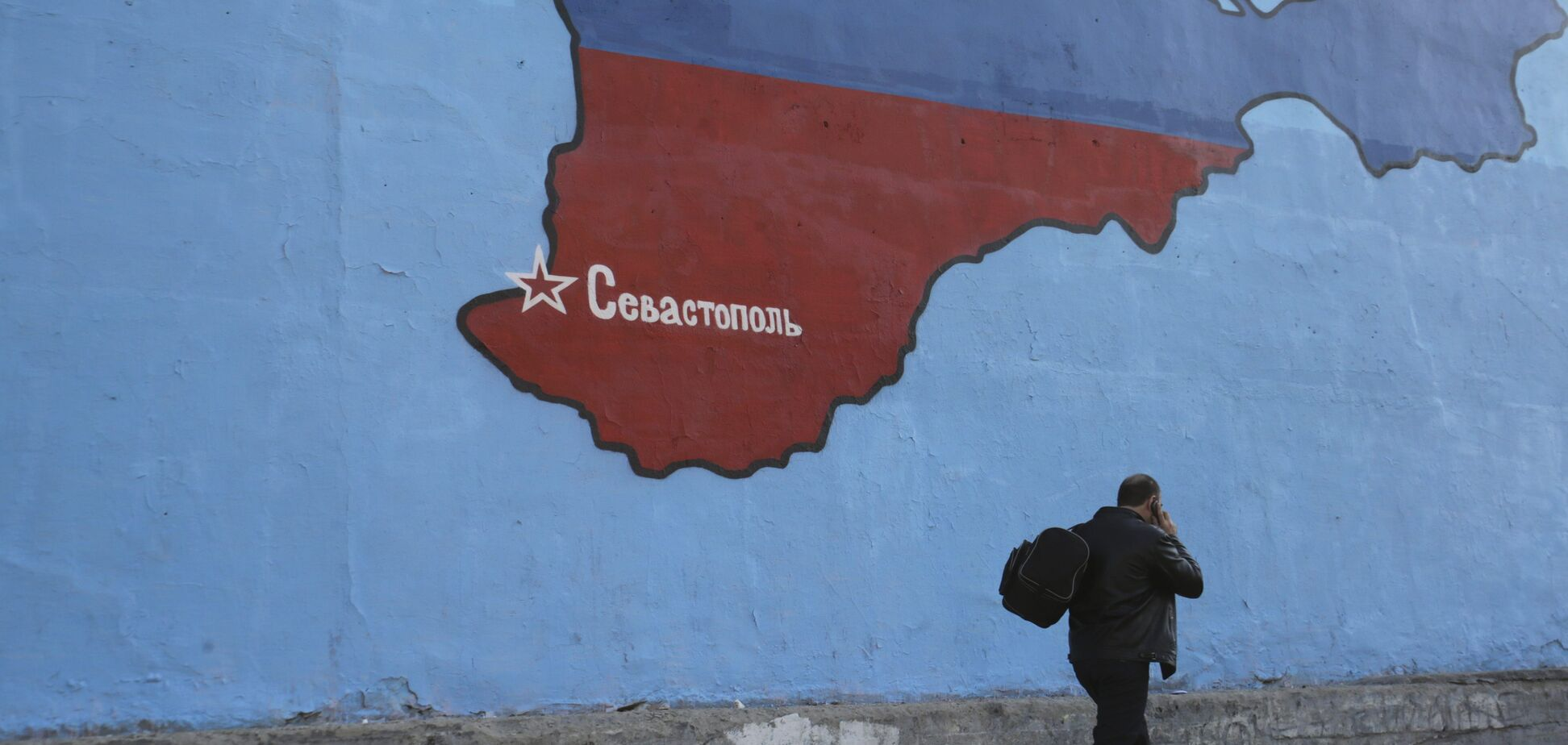 Потрійне шахрайство: викрито гучний фейк Росії про 'визнання' анексії Криму