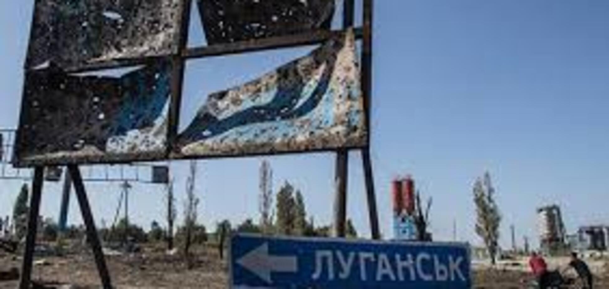 Закон про реінтеграцію Донбасу