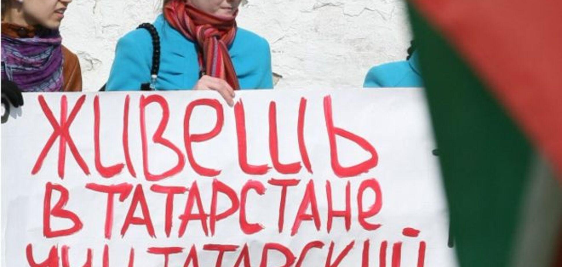 Татарам сохраняли объедки от ельцинского суверенитета