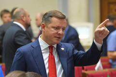 'Виховуй сина': Ляшко закликав Попова скласти мандат