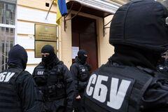 Скандал с картой Украины во Львове: СБУ пошла на решительные действия