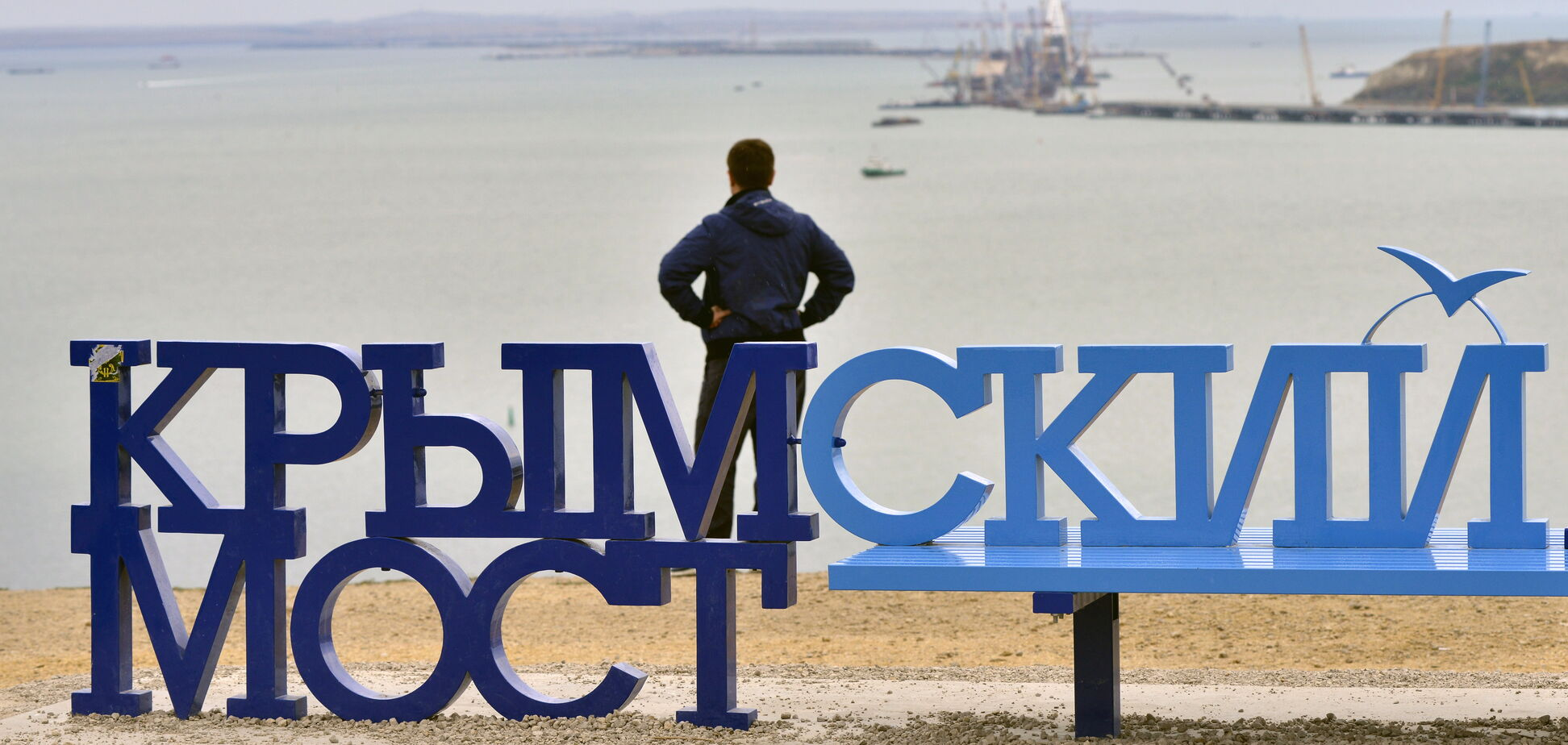 'Пишут записки в Москву': озвучены масштабы предательства крымчан