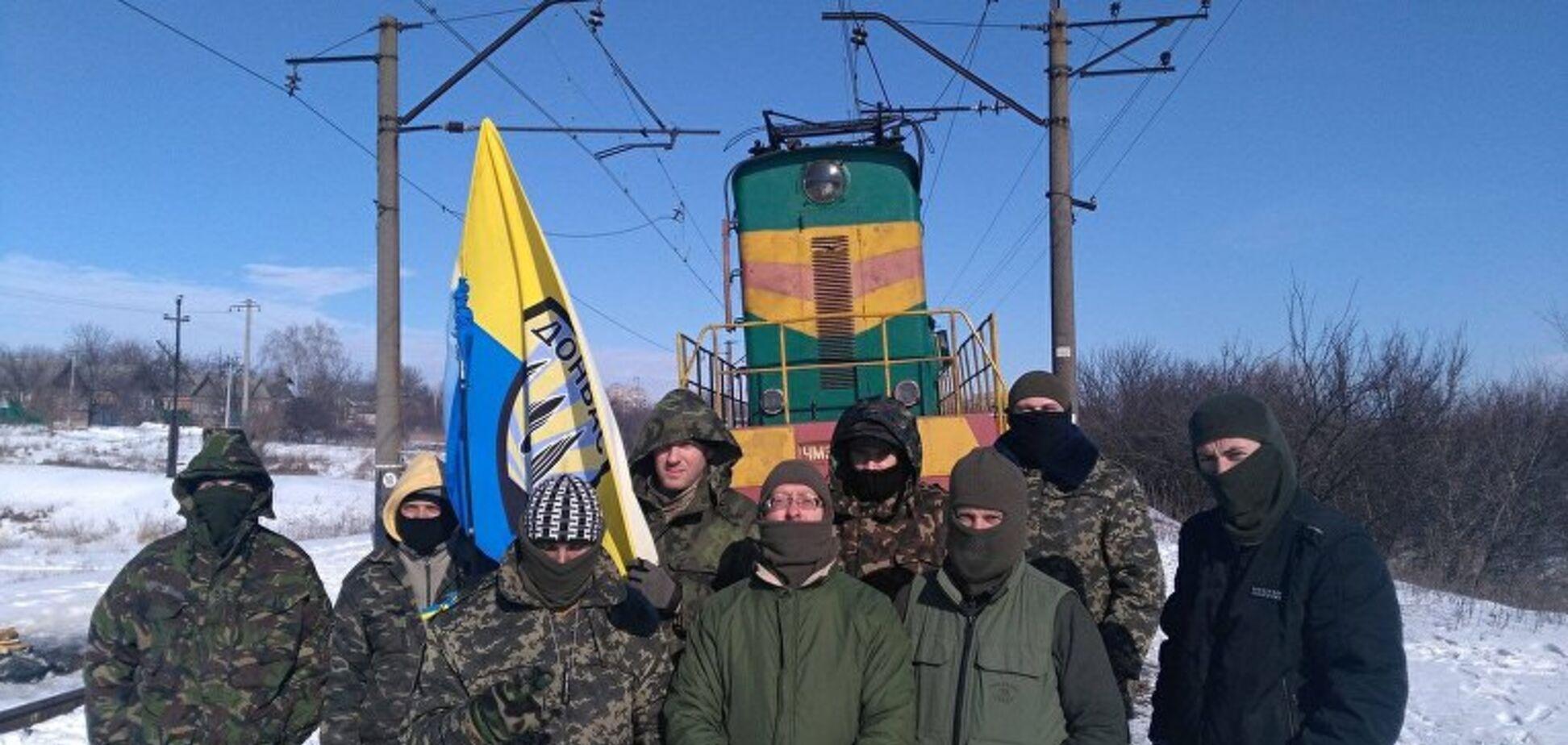 Блокада Донбасса
