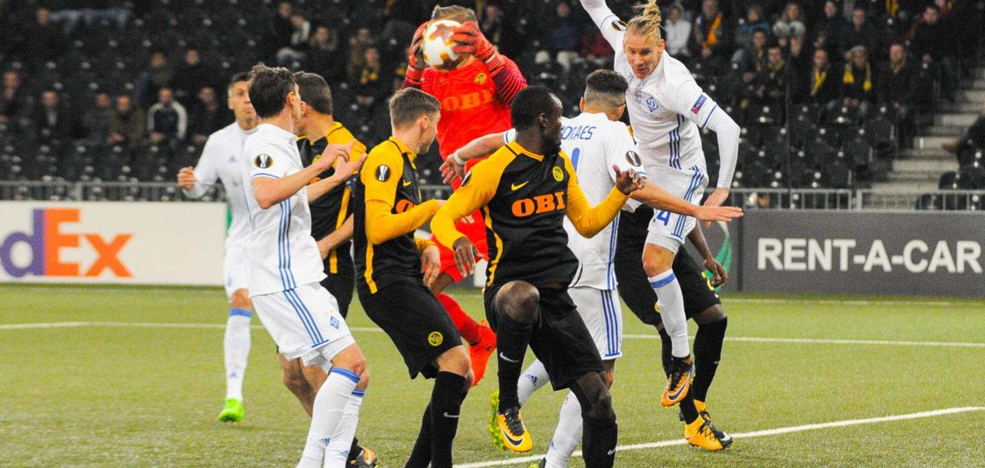 'Динамо' це зробило! Україна у 4-му турі Ліги Європи