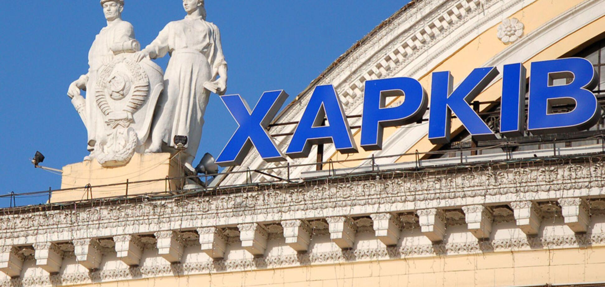 'Харьков – это Россия': в украинском супермаркете произошел возмутительный инцидент