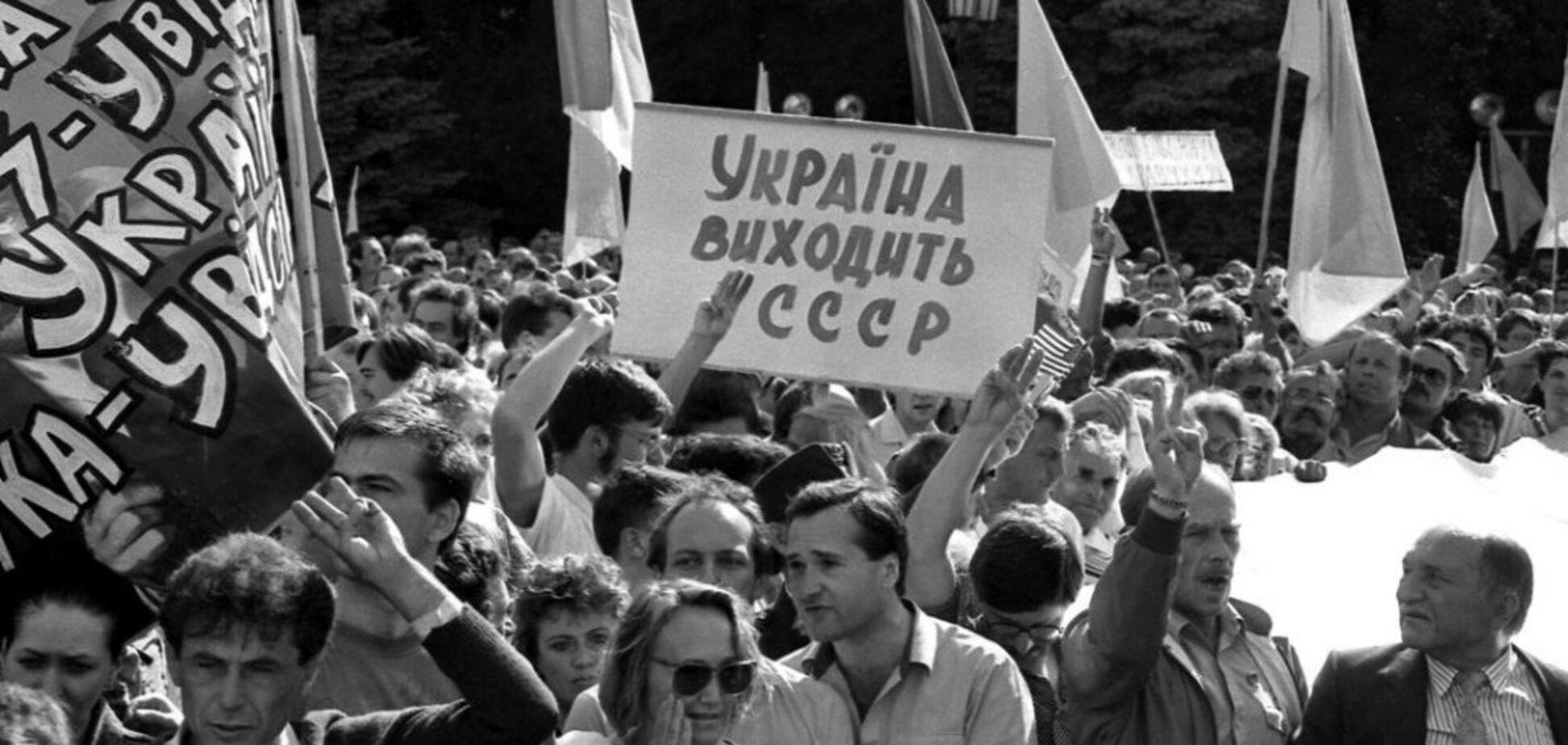 Референдум за незалежність: як Україна поставила хрест на СРСР