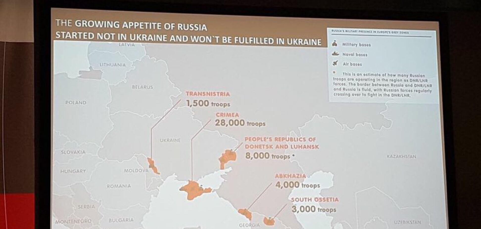 'Это провокация': во Львове возник скандал с картой Украины с 'ЛДНР'