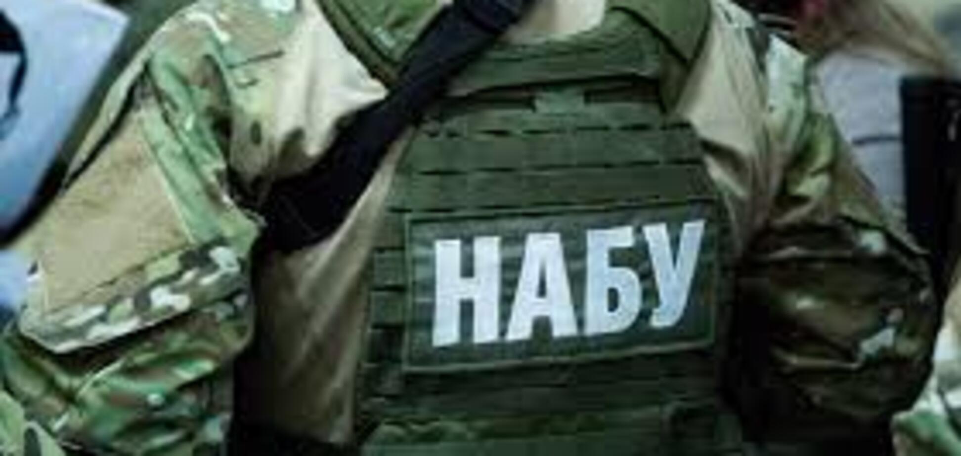 Агенти НАБУ пішли на серйозний злочин