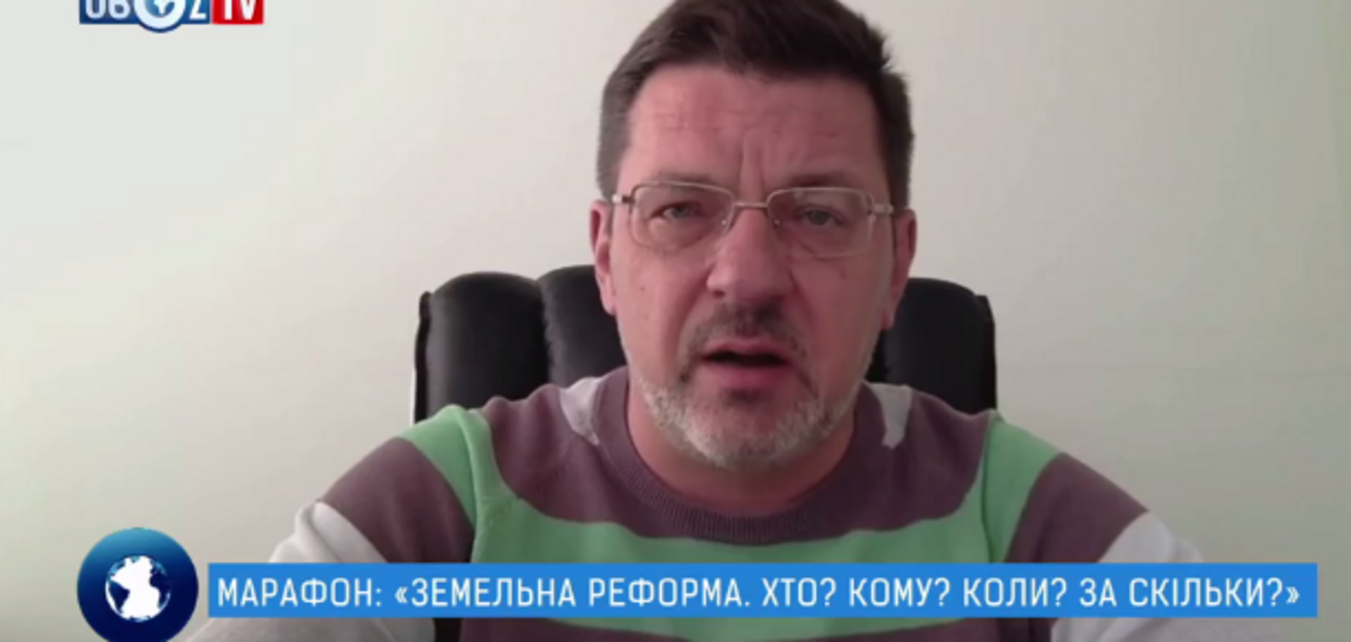 Земельна реформа в Україні: відомий політик закликав приватизувати ліс