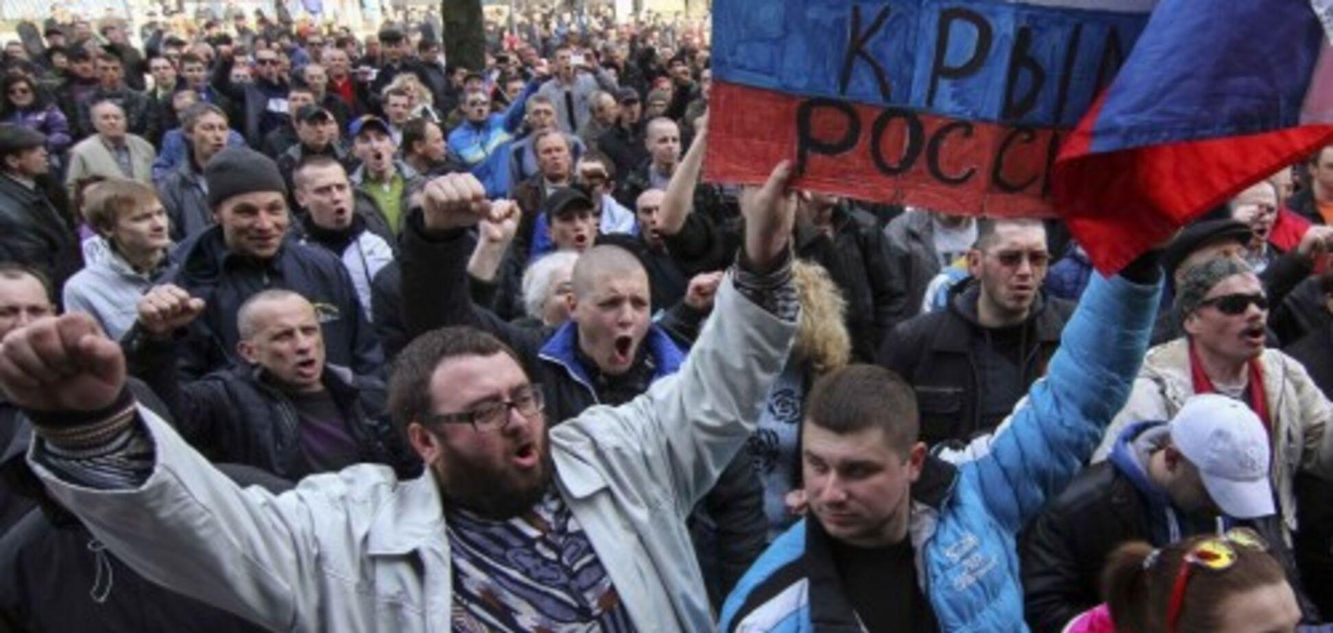 Протести на Донбасі