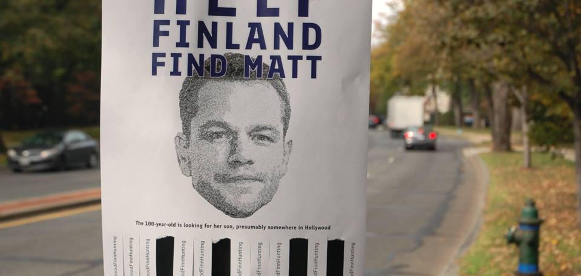Фінляндія оголосила в розшук відомого американського актора