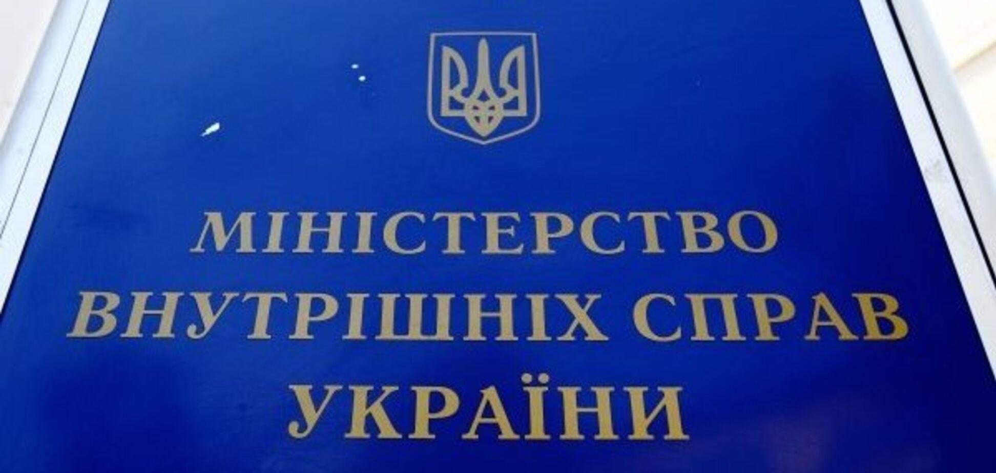 Вслед за рюкзаками Авакова: в полиции попались на 'неуклюжей' коррупционной схеме