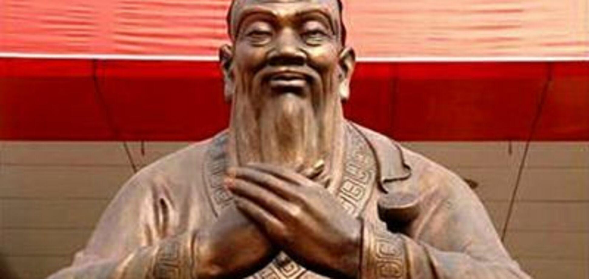 В Запорожье открылась Школа Конфуция