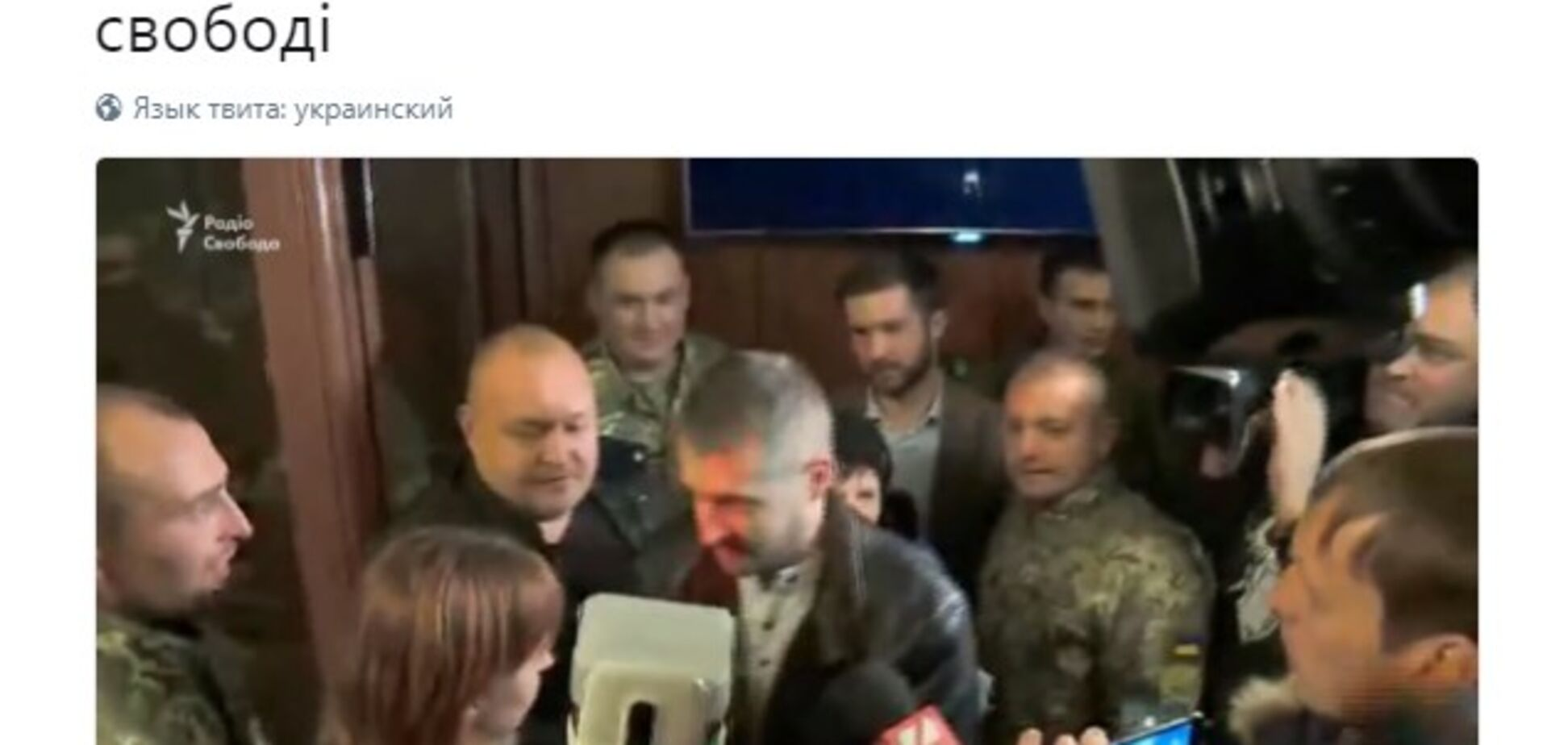 'Три года в СИЗО за выполнение долга': реакция соцсетей на освобождение Колмогорова