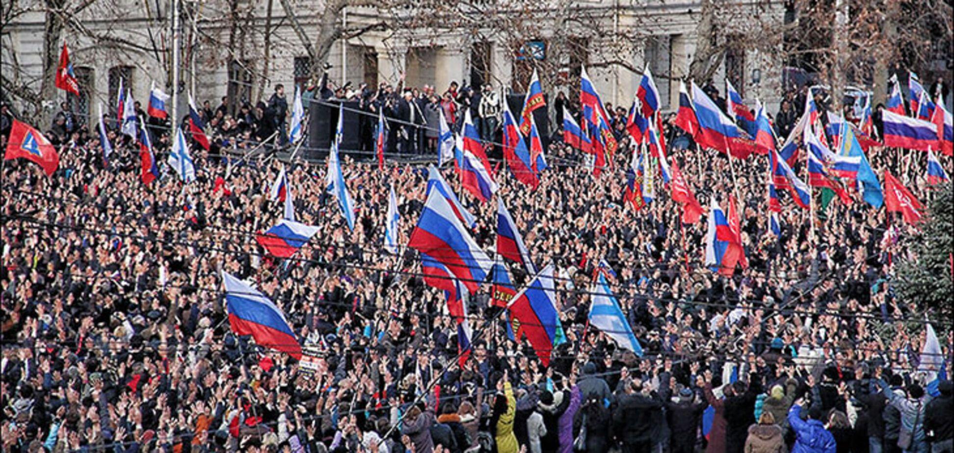 Революція у Росії