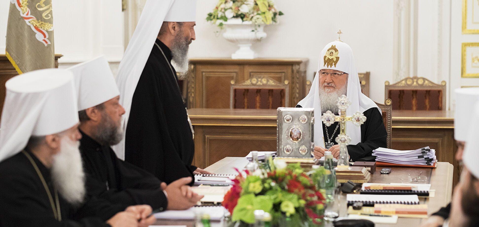 'Поки Росія не покається': стало відомо про нову ініціативу щодо заборони МП
