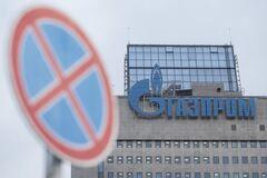 'Життями не торгують!' 'Нафтогазу' жорстко відповіли на закупівлю газу у Росії