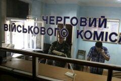 'Орал с красной мордой': в сети рассказали об инциденте с неадекватным военкомом в Ужгороде