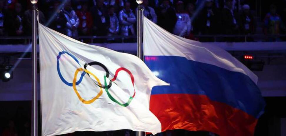 Росія Олімпіада-2018