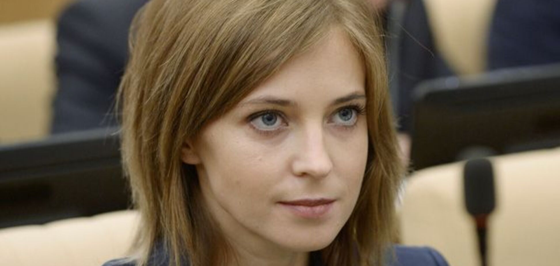 'Они русские!' Поклонская выдала очередной перл об украинцах