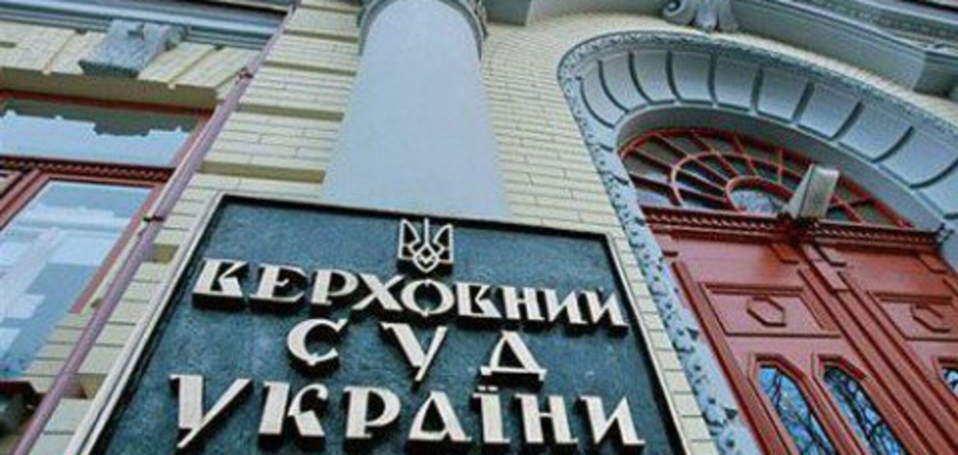 В новый Верховный суд прошли судьи, отпустившие Пукача и посадившие Луценко