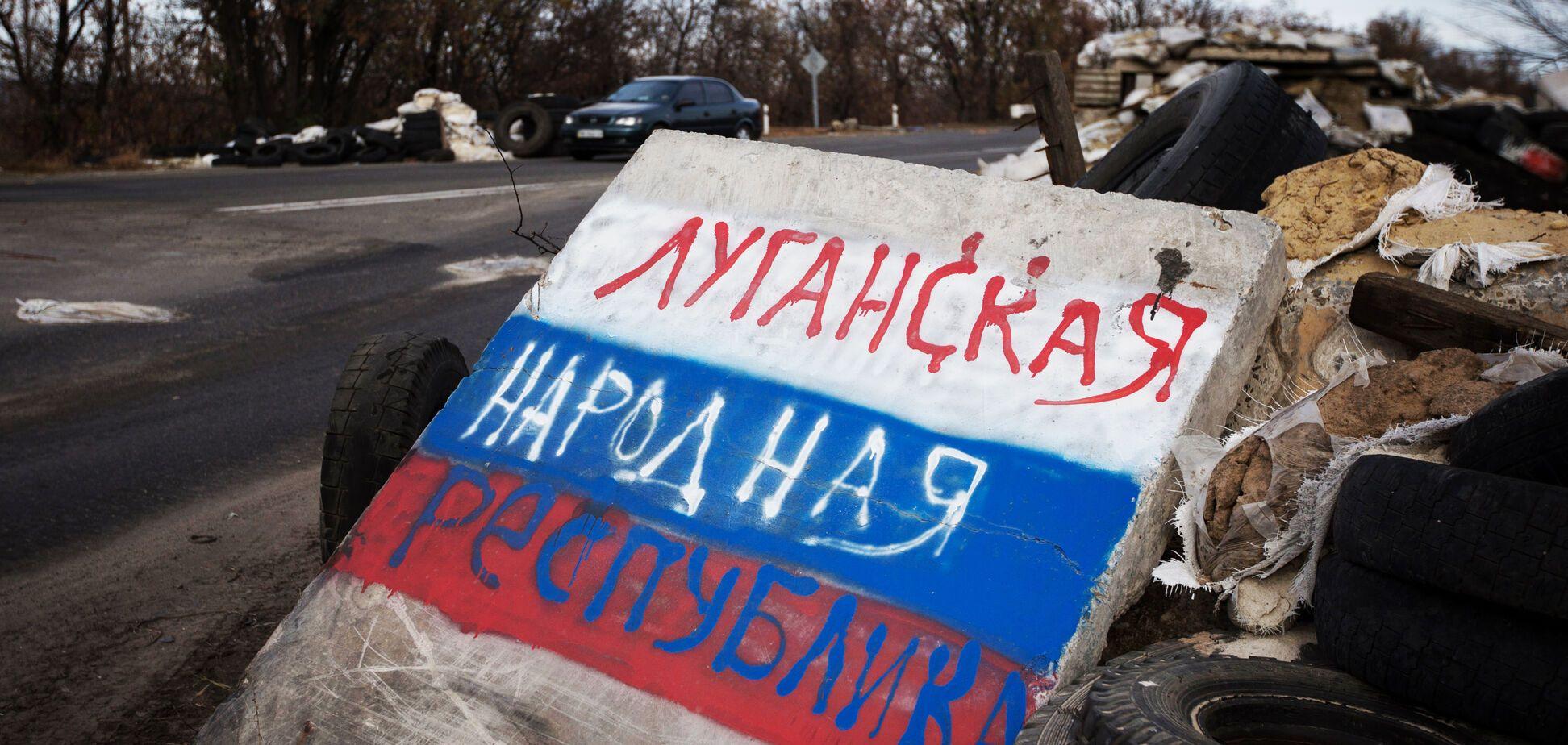 'Л/ДНР' идут в Украину? Бутусов оценил заявление террориста