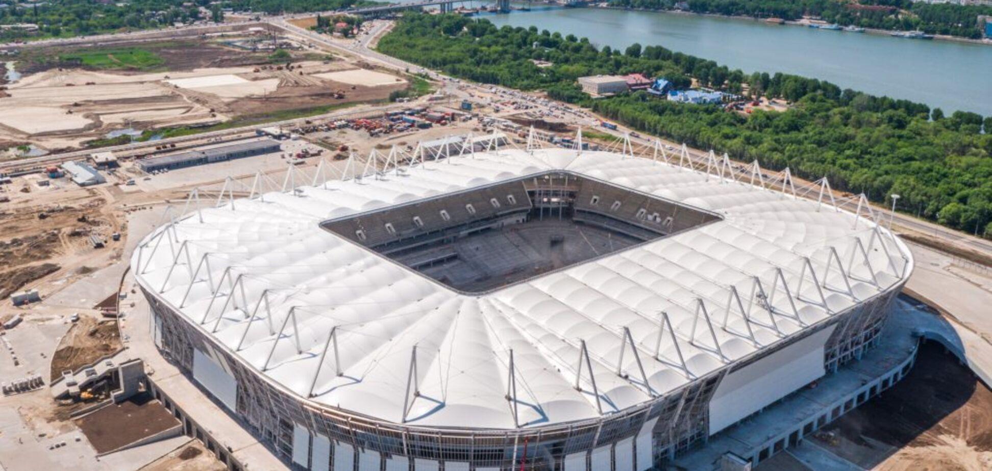 Ростов-на-Дону стадіон