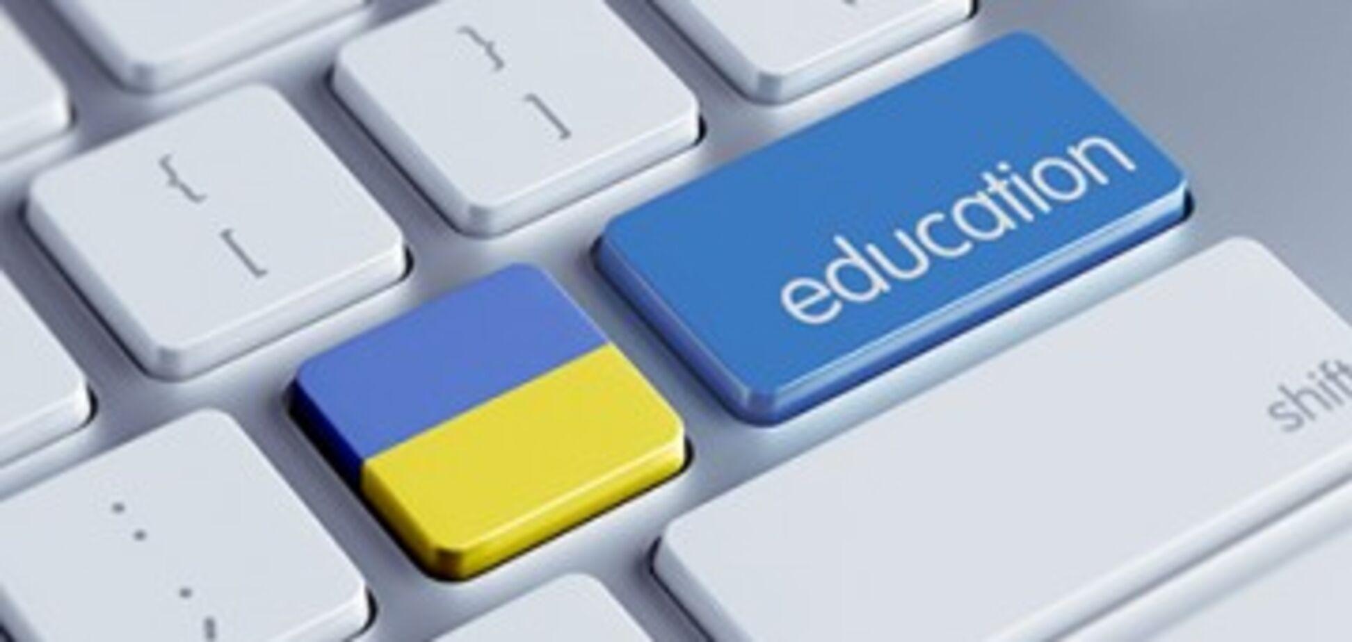 Почему образование в Украине на таком низком уровне