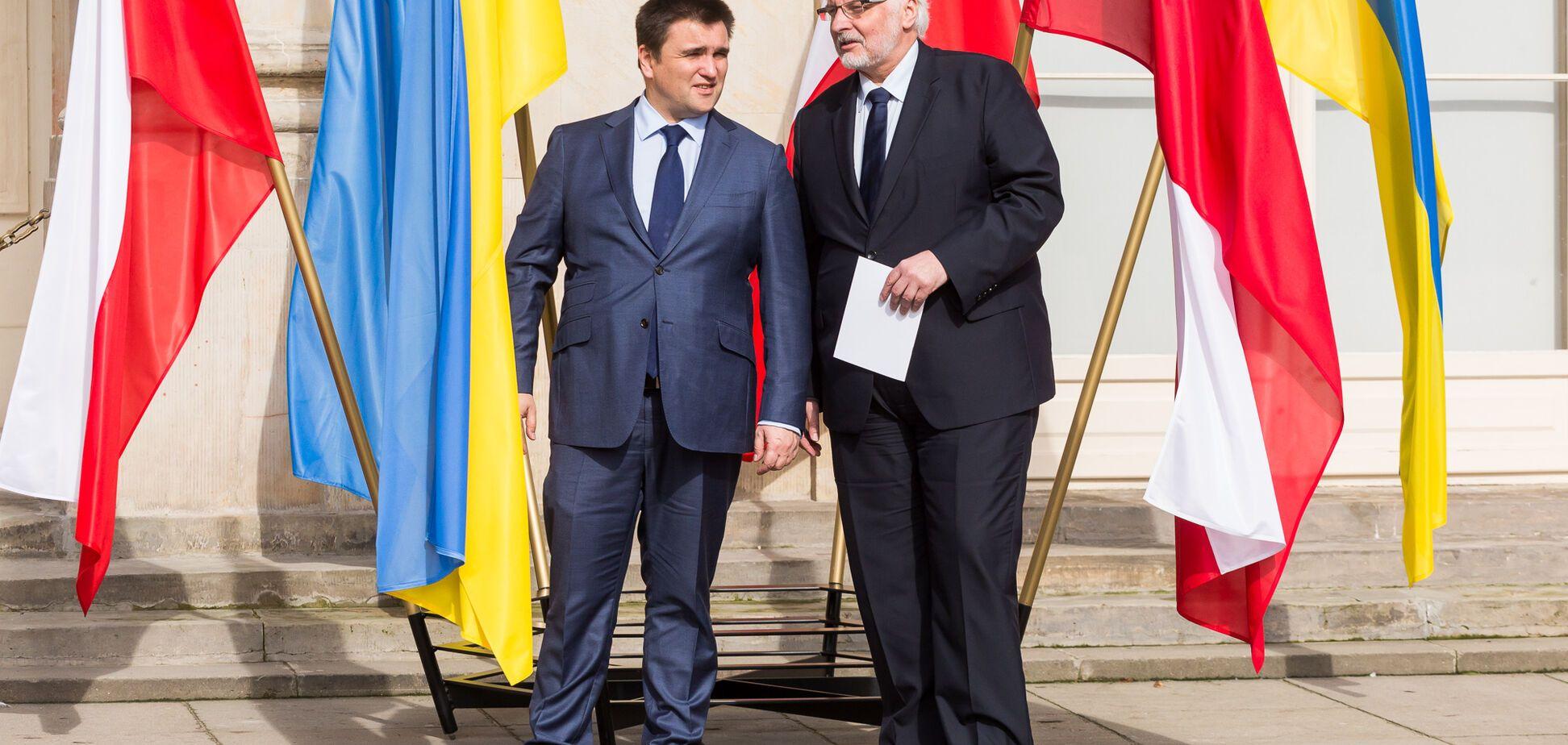 Климкин и Ващиковский