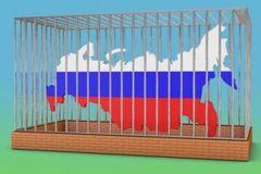 'Вдарити' по Росії: який крок необхідний