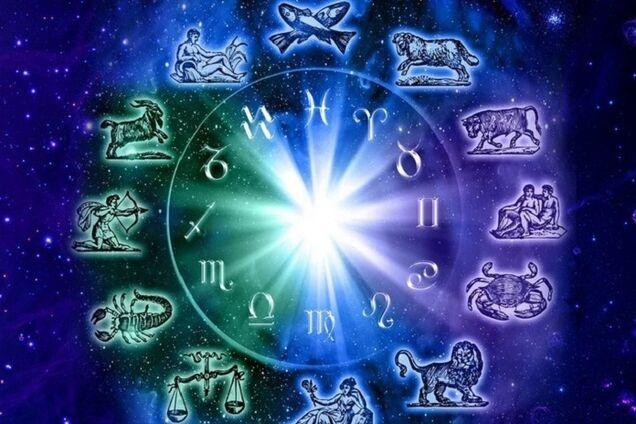 козерог гороскоп на вечер