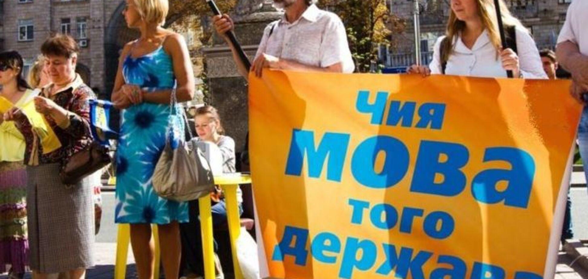 Скандали навколо України: як вирішити історичні і мовні суперечності