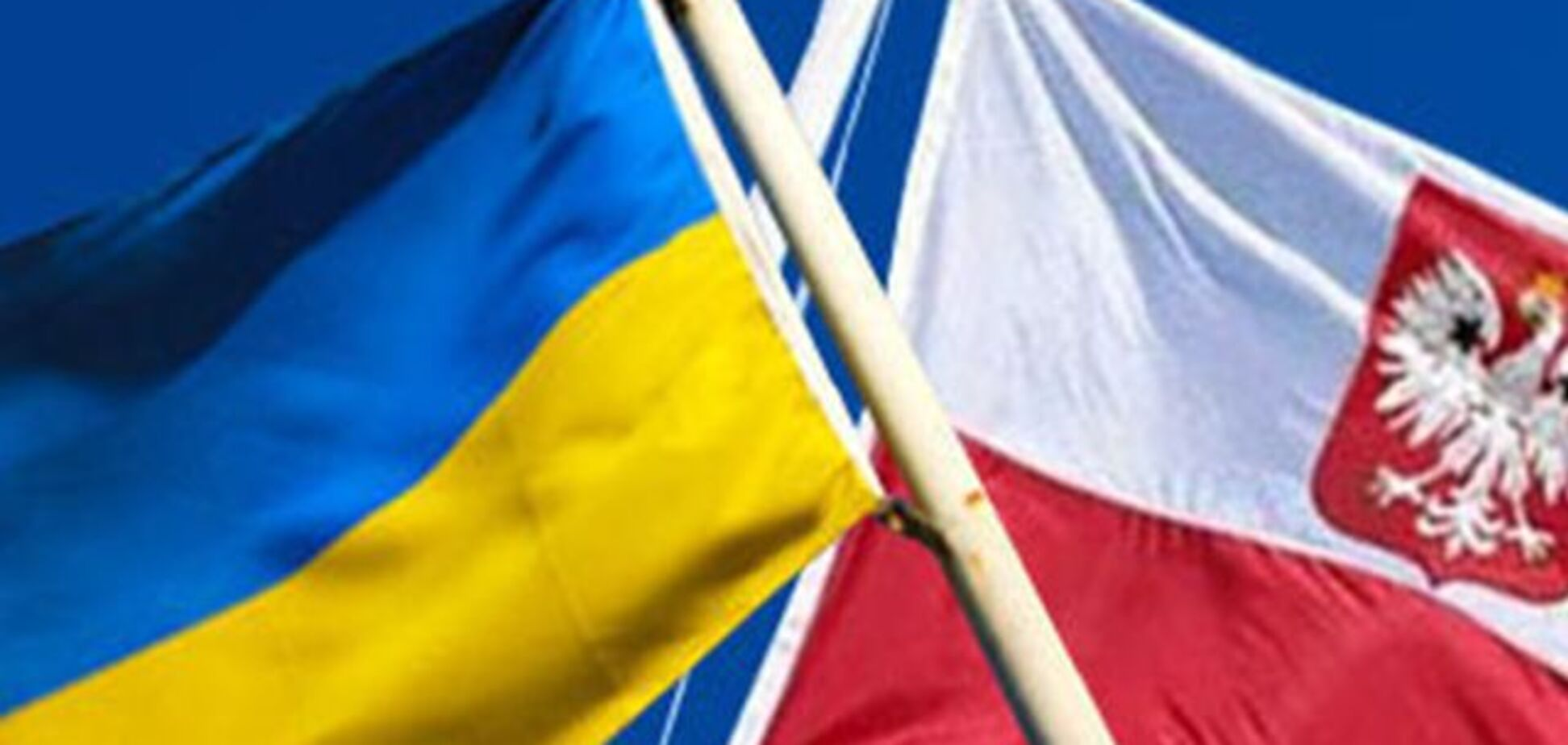 'Как капризные дети': в Украине дали жесткий ответ на претензии властей Польши