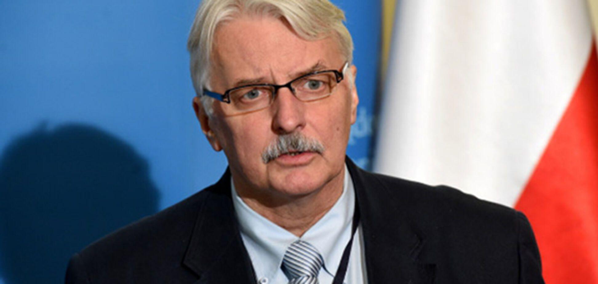 МИД Польши сделал жесткий выпад в адрес России: названа причина
