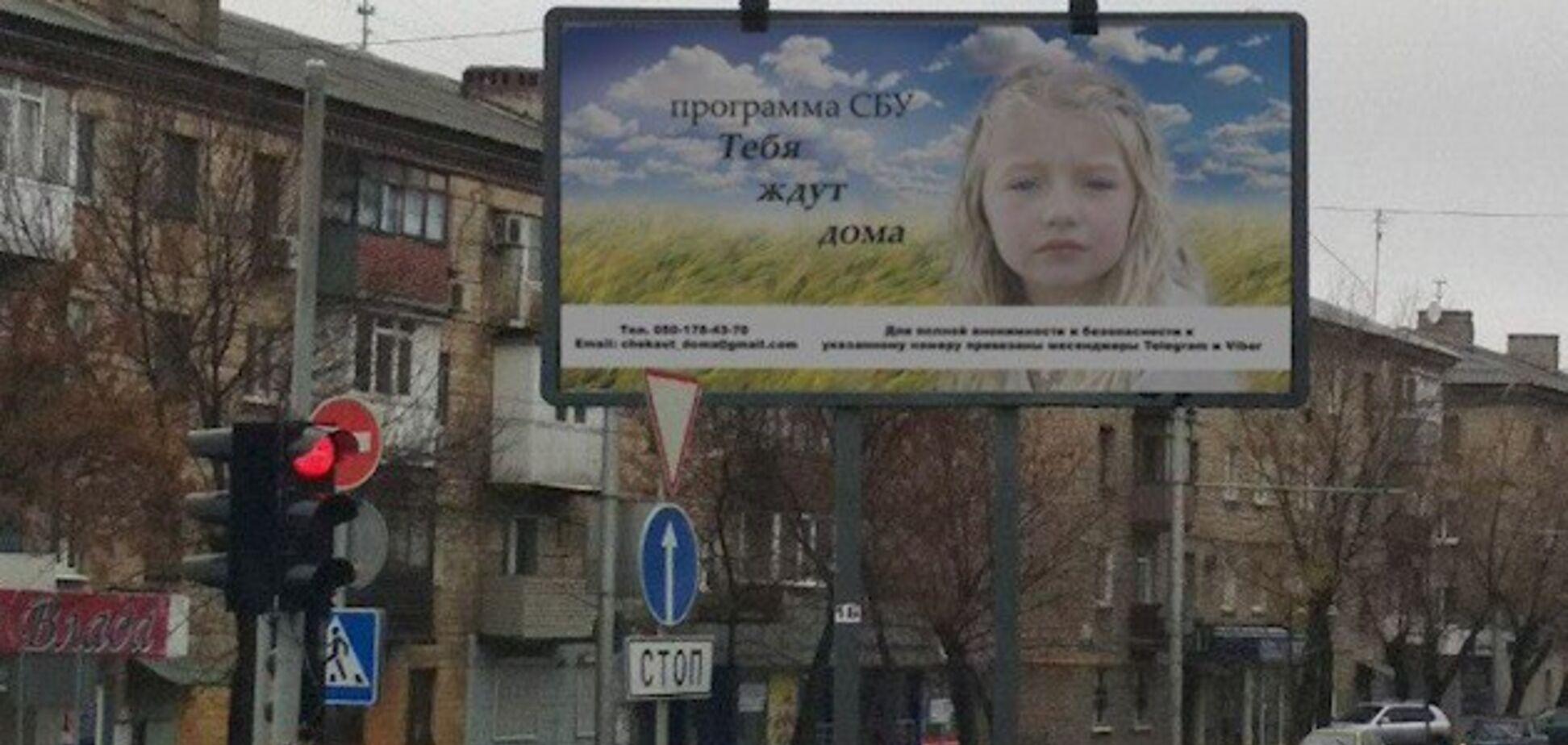 Це подвиг: військовий експерт зацінив тролінг СБУ в окупованому Донецьку