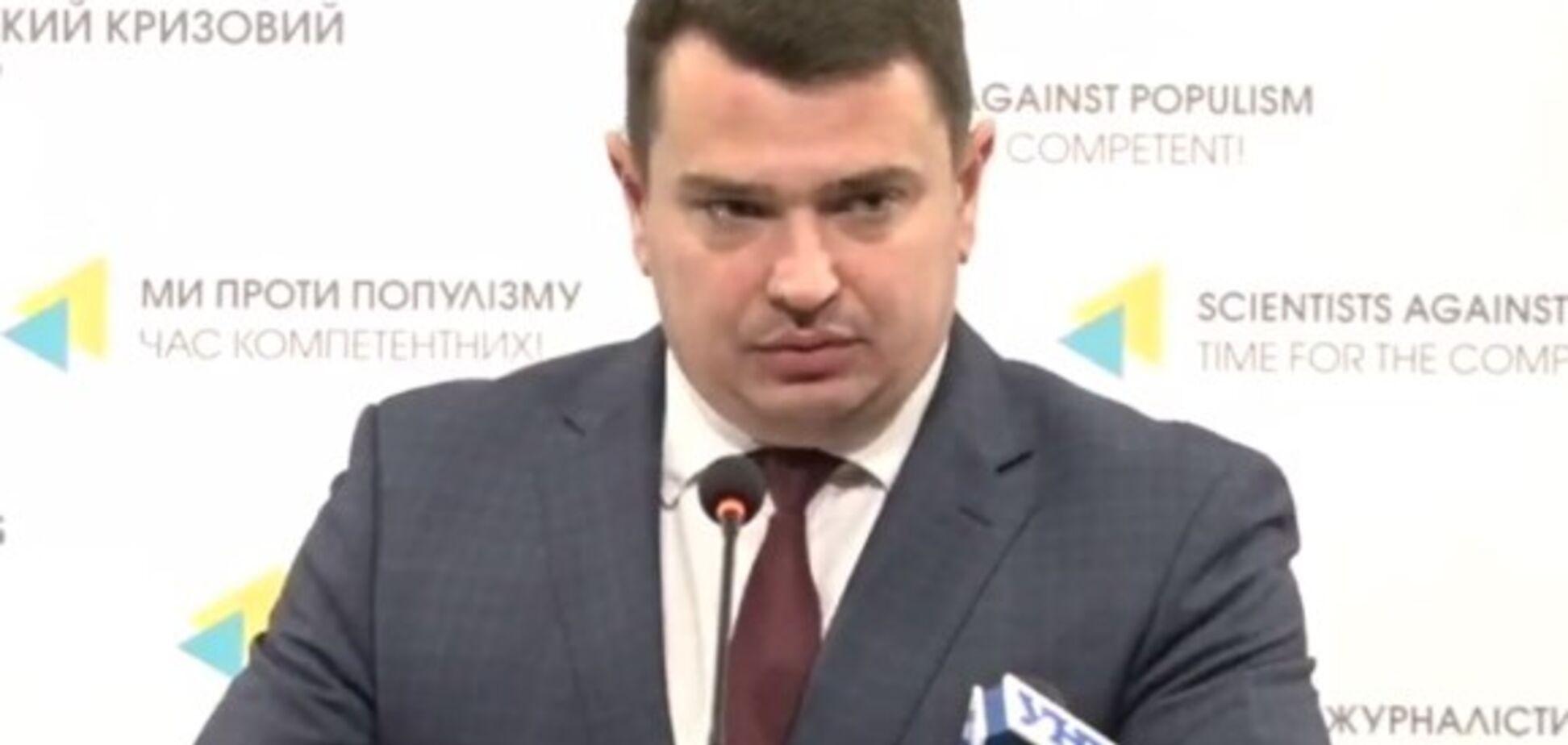Все агенты отпущены: Сытник опроверг заявление ГПУ